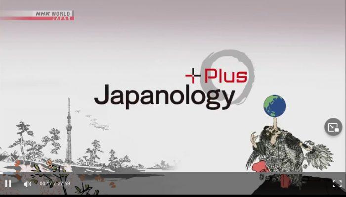 Japanology Plus Japanology Plus
