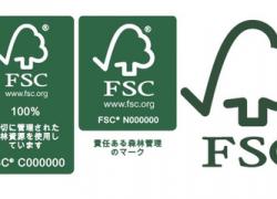 FSC認証紙